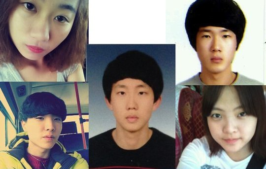 Clockwise from upper right: Gayong, Geunho, Jindong, Geunhye, and Hyunsu