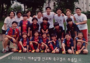 KKOOM Volunteer-led Project Korean Orphanage