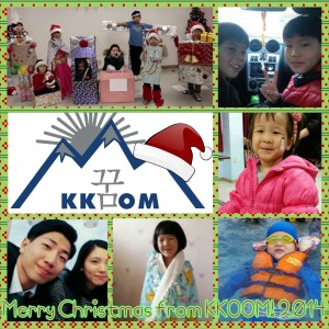 Merry Christmas from KKOOM!