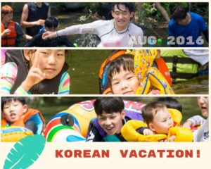 korean vacation!