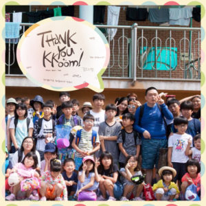 Korean orphans volunteer orphanage dontate
