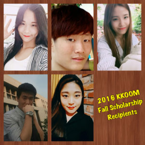KKOOM College Scholarship for Korean Orphans