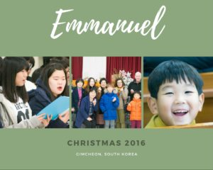 Christmas Celebration at Emmanuel Children's Home